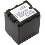 Camera accu VW-VBN260 voor Panasonic videocamera